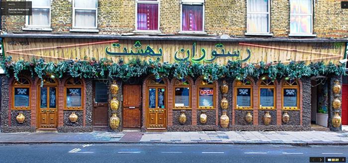 behesht-restaurant