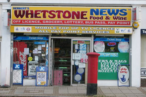 Whetstone newsagent outside