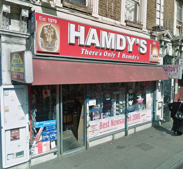 Hamdy's News